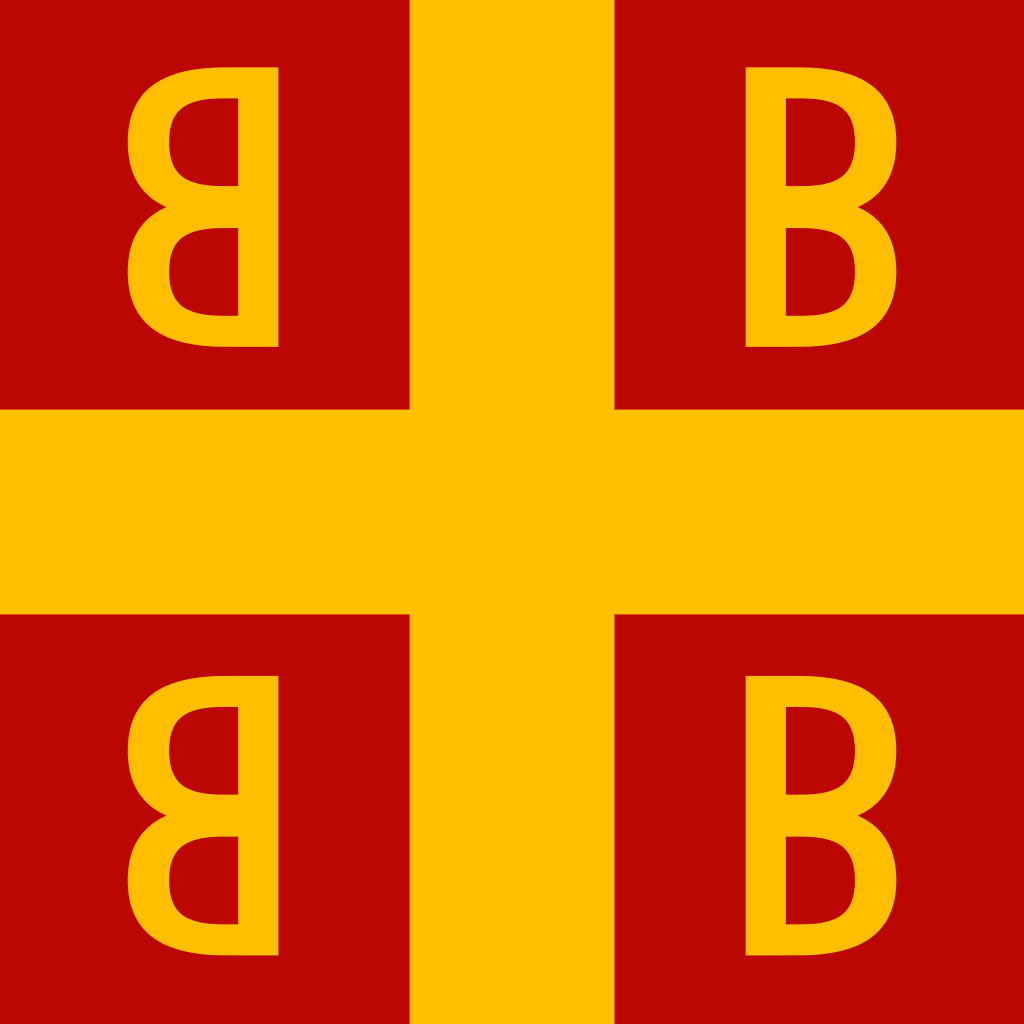 1024px-Byzantine_imperial_flag,_14th_century,_square.svg.png