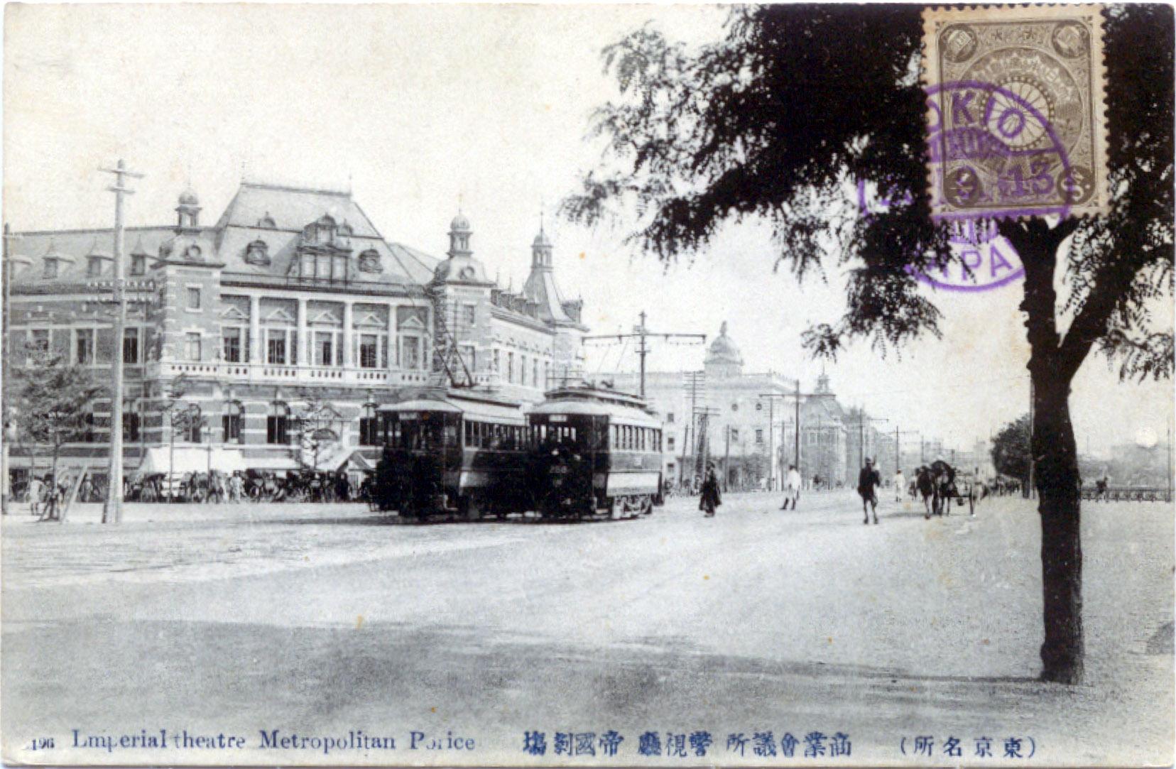 babasaki-metro-police-imperial-theatre.jpg