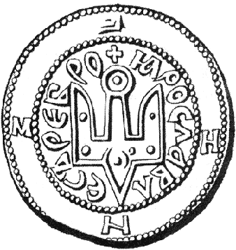 Coin_of_Yaroslav_the_Wise_(reverse).png