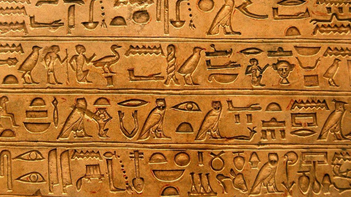 Egyptian-Language-History.jpeg