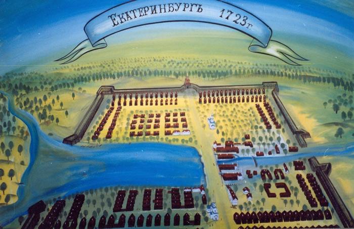 Ekaterinenberg russia 1723.jpg