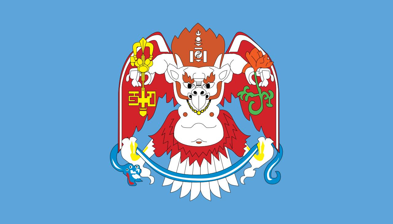 Flag_ulaanbaatar.svg.png