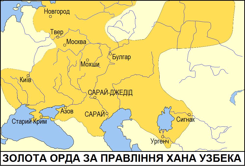 Golden_Horde.png