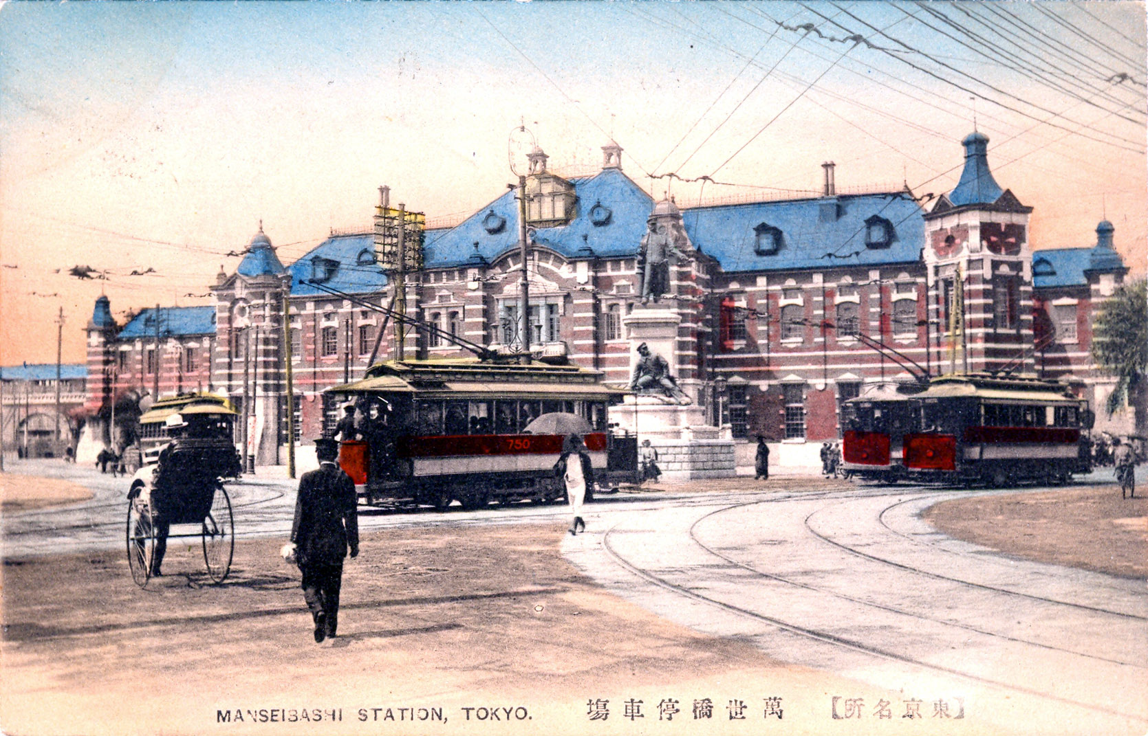manseibashi-streetcars-jinrikkisha.jpg
