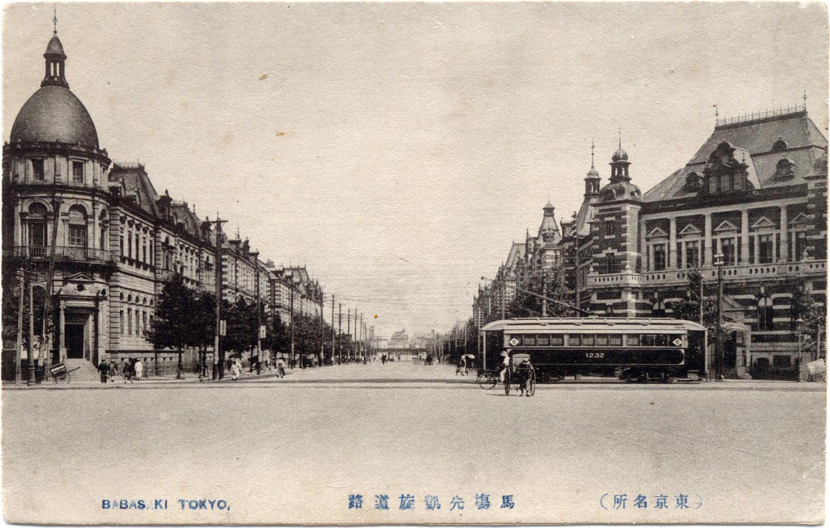 marunouchi-babasaki-londontown-trolley-bw-300.jpg