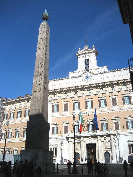 Obelisk_of_Psamtek_II,_Horologium_Augusti,_Rome.jpg