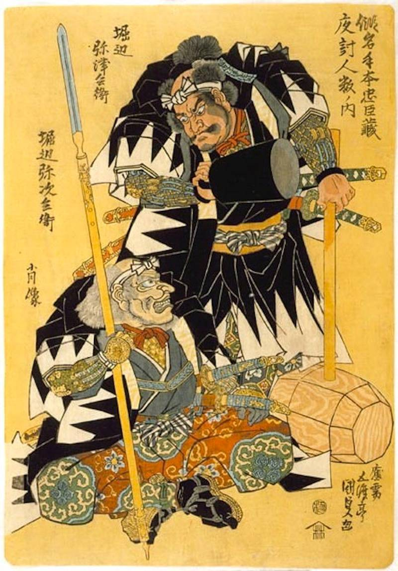 Otsuchi-War-Hammer.jpg