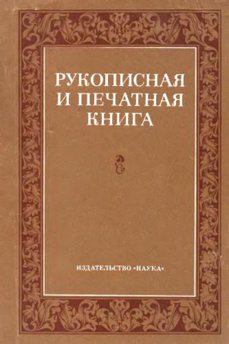 Ripk75O1.jpg
